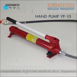 HAND PUMP10TON YAMACO