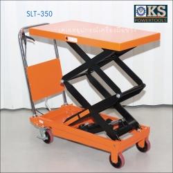 โต๊ะปรับระดับ ไฮดรอลิค 350KG